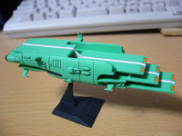 ヤマト・メカコレ 三段空母 (BANDAI Star Blazers - YAMATO Mechanical collection Fighter carrier) - 1