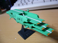 ヤマト・メカコレ 三段空母 (BANDAI Star Blazers - YAMATO Mechanical collection Fighter carrier) - 2