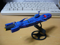 ヤマト・メカコレ デスラー艦 (BANDAI Star Blazers - YAMATO Mechanical collection Battleship for Desrar) - 1