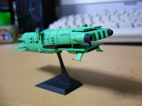 ヤマト・メカコレ 三段空母 (BANDAI Star Blazers - YAMATO Mechanical collection Fighter carrier) - 3